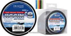 Plecionka Dragon Salt Water Game Jiggin'8 0,32mm 600m 40-20-960